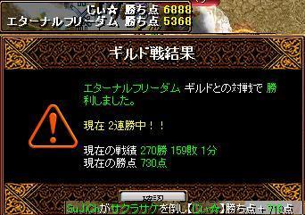 RedStone 09.11.29[14]