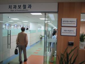 韓国視察2