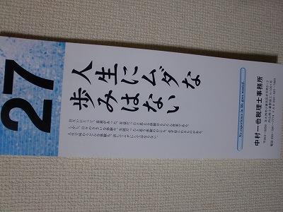 s-1127.jpg