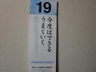 z-1119.jpg