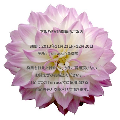 IMG_2064(2).jpg