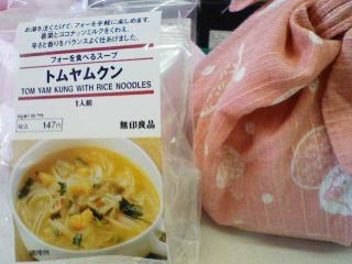 soup_convert_20091209122616.jpg