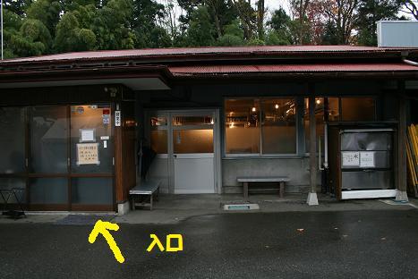 2009120718.jpg