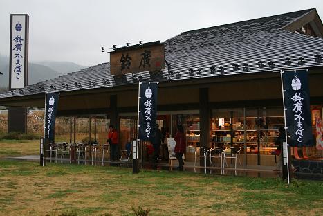 2009120745.jpg