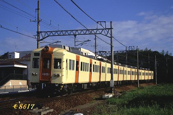w1000 Z210P-24
