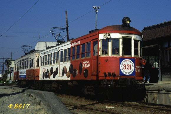 wモハ24 S196P-26