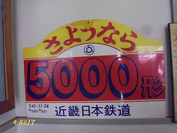 w100503- (44)