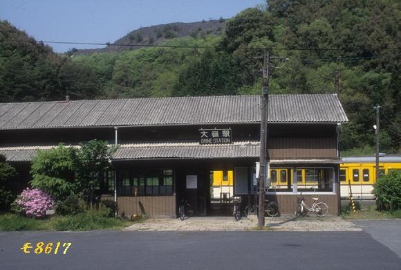 w大嶺駅 Z030P-24