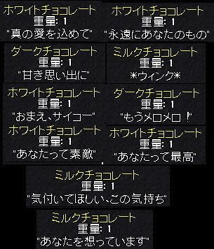 チョコ3.jpg