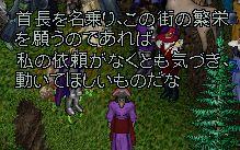 WS000018_20131020013048b99.jpg
