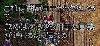 WS000027_2013102001503284f.jpg