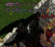 WS000050_20131031165730ad0.jpg