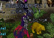 WS000051_20131020021607bc3.jpg