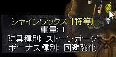 WS000079_20131116205943e09.jpg
