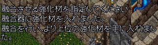 WS000097_20131120215716144.jpg