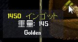 WS000122_20131123025451aca.jpg