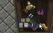WS000930.JPG