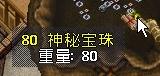WS000931.JPG