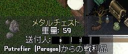 WS000933.JPG