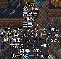 WS000991.JPG