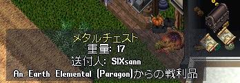 WS000995.JPG