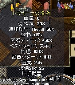WS001013.JPG