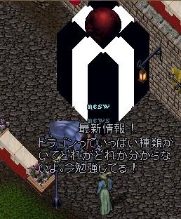 WS001042.JPG