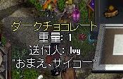 WS001088.JPG