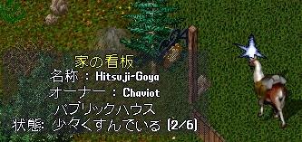 WS001123.JPG