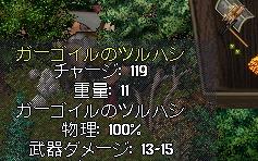 WS001133.JPG