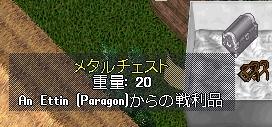 WS001143.JPG