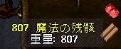 WS001161.JPG