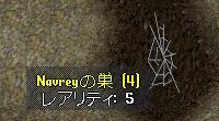 WS001163.JPG