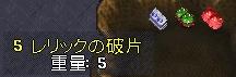 WS001177.JPG