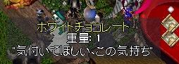 WS001190.JPG