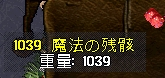 WS001191.JPG