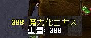 WS001192.JPG