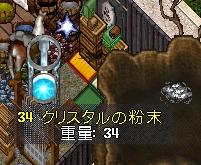 WS001258.JPG