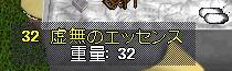 WS001262.JPG