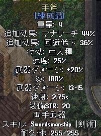 WS001279.JPG