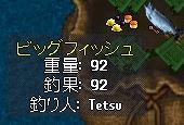WS001322.JPG