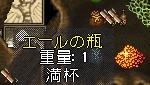 WS001395.JPG