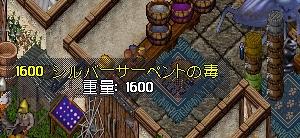 WS001422.JPG