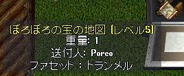 WS001454.JPG