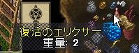 WS001474.JPG