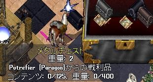WS001486.JPG