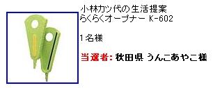 WS001492.JPG