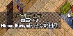 WS001507.JPG
