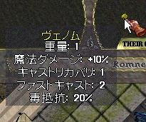 WS001672.JPG
