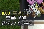 WS001740.JPG
